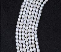 Натуральный жемчуг №9 рис, нить 5-6мм, цвет Белый